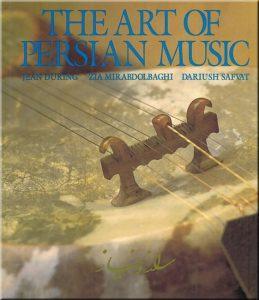 The Art of Persian Music