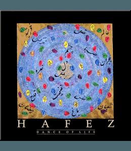 Hafez: Dance of Life
