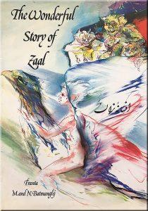 The Wonderful Story of Zal